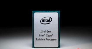 Kenali Lebih Dalam Apa Itu Intel Xeon